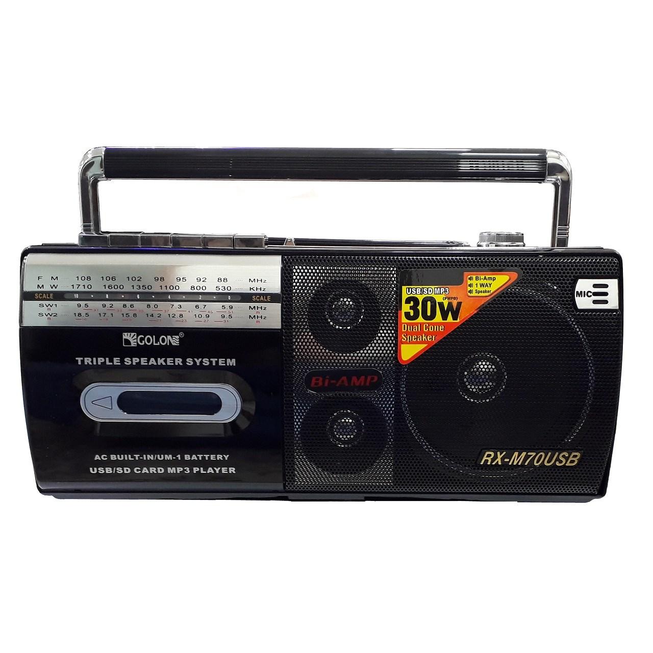 رادیو ضبط و اسپیکر گولون مدل RX-M70USB