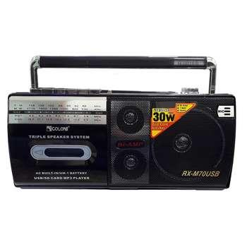 رادیو ضبط و اسپیکر گولون مدل RX-M70USB | RX-M70USB GOLON Radio Cassette Recorder
