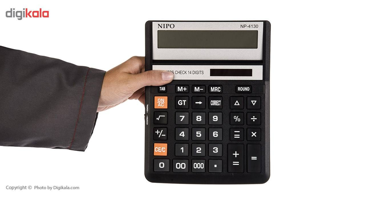 خرید اینترنتی با تخفیف ویژه ماشین حساب حسابداری نیپو مدل NP-4130