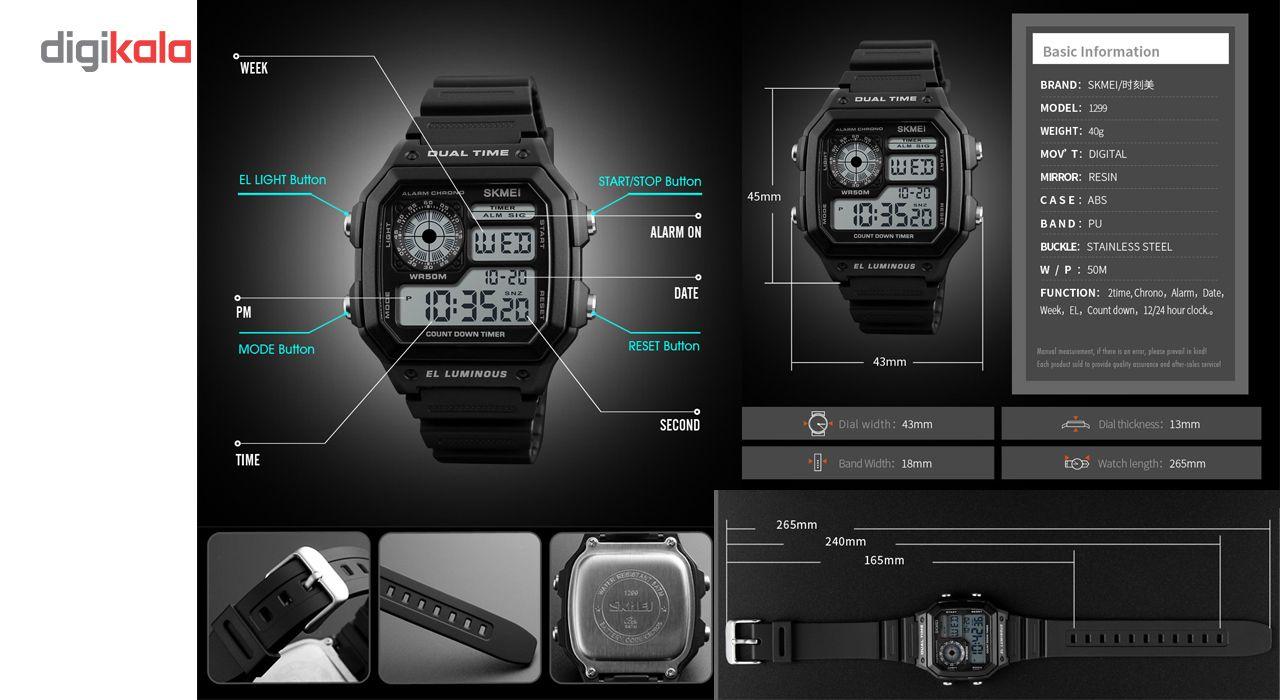 ساعت مچی دیجیتالی اسکمی مدل 1299 کد 01 -  - 2