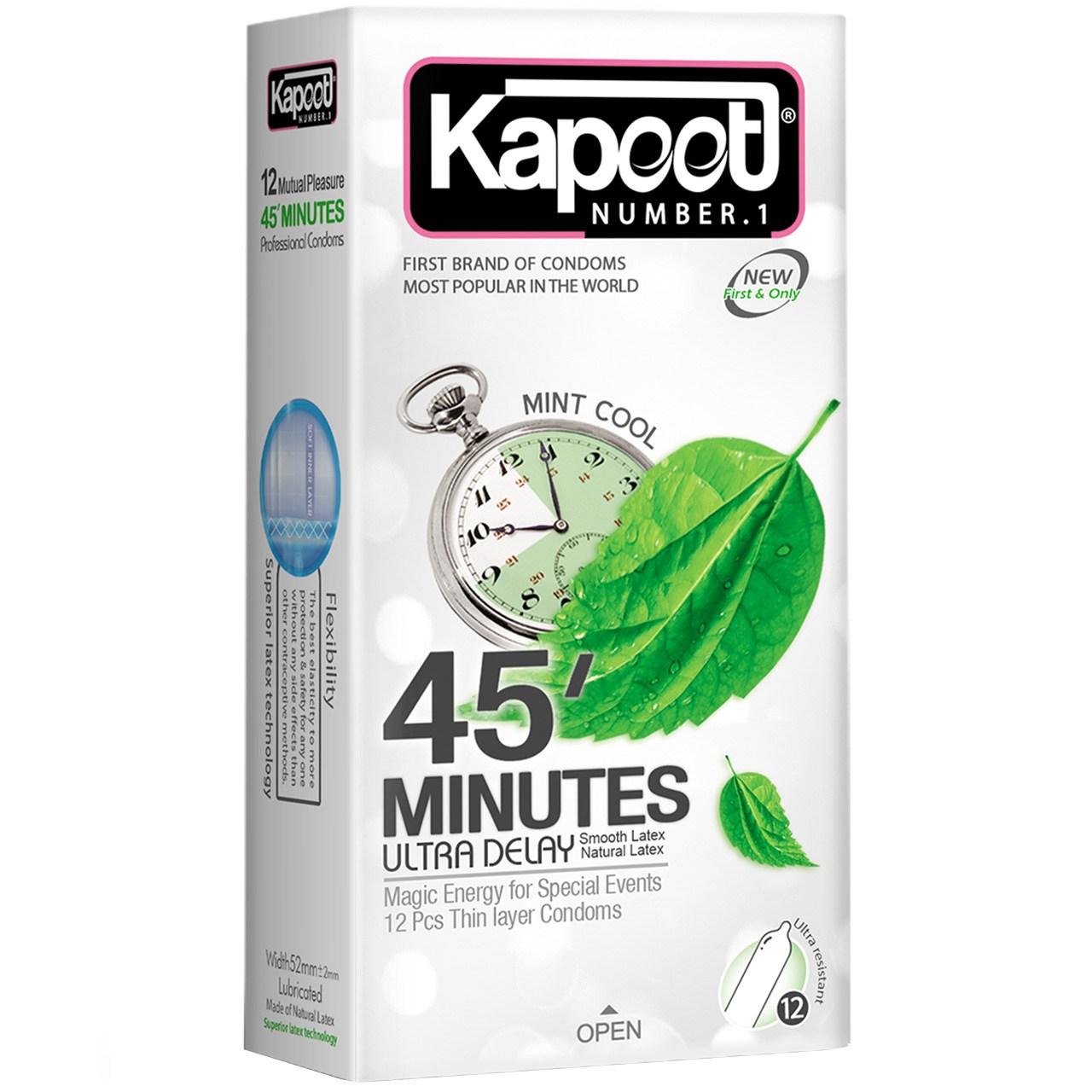 کاندوم کاپوت مدل 45 Minutes بسته 12 عددی