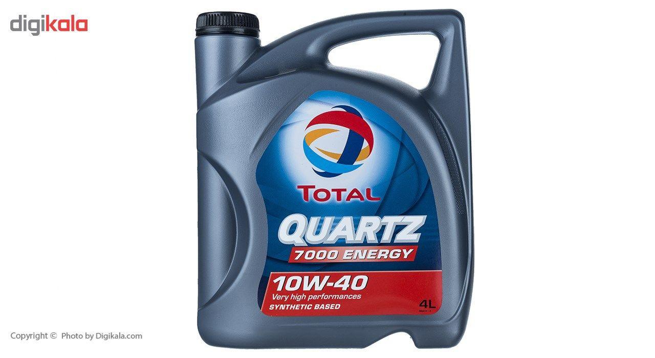 روغن موتور خودرو توتال مدل Quartz 7000 Energy حجم 4 لیتر main 1 1