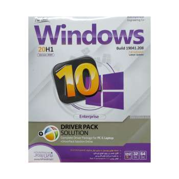 سیستم عامل Driver pack Solution + windows 10 نشر نوین پندار