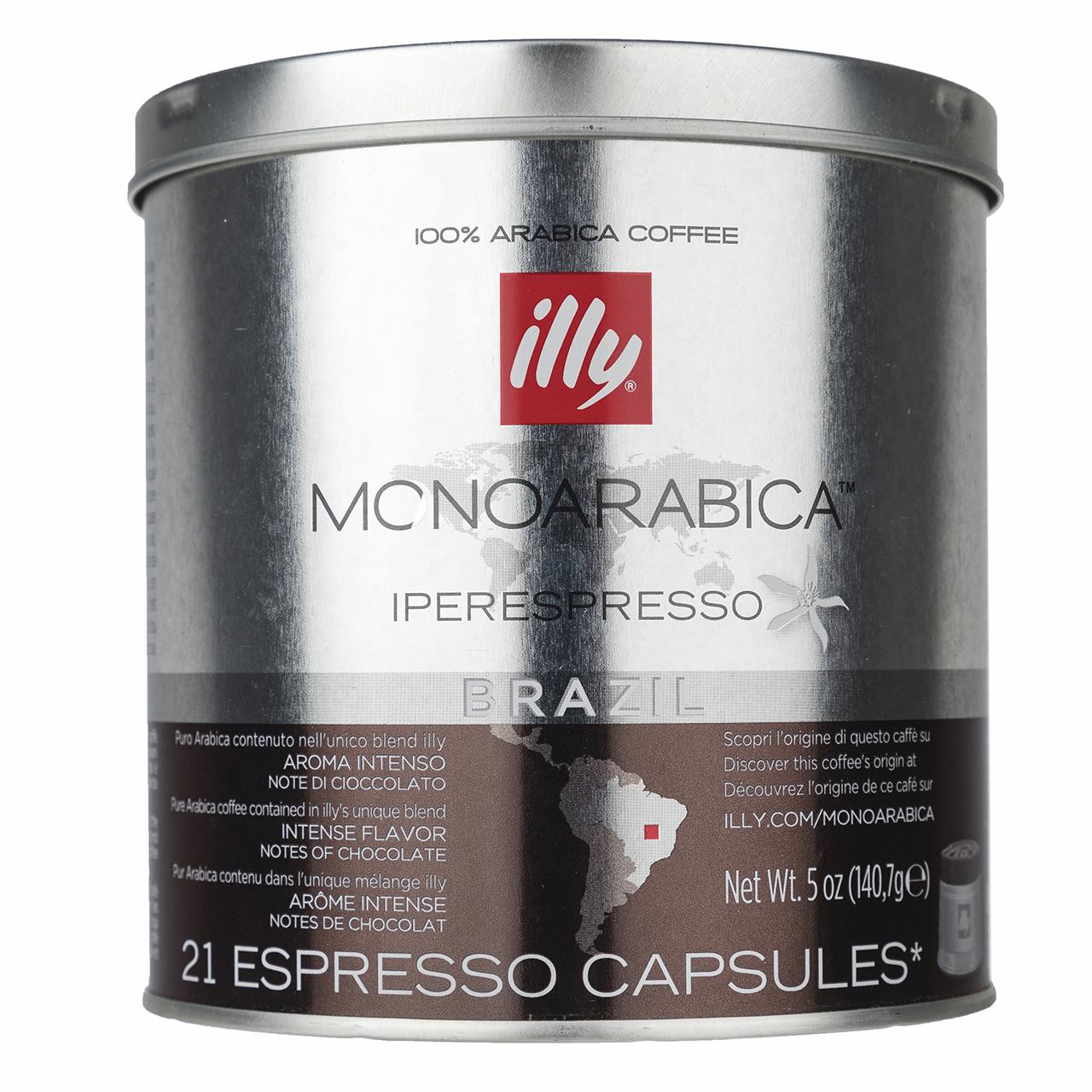 کپسول اسپرسو ایلی مدل MonoArabica Brazil بسته 21 عددی