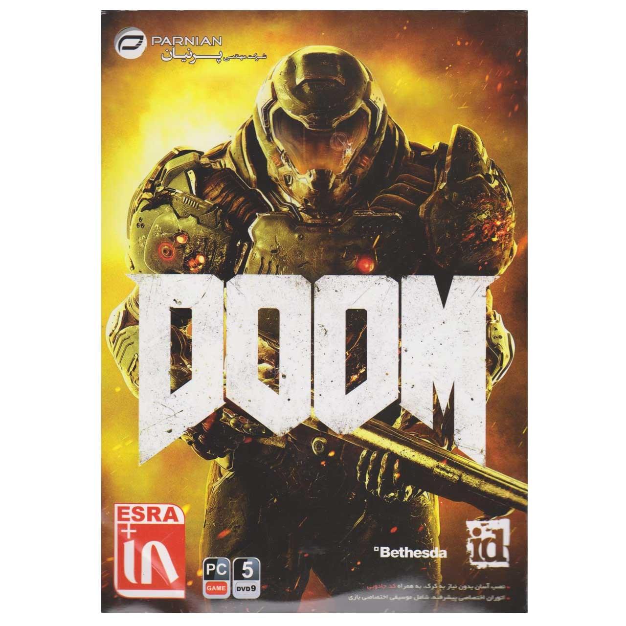 بازی کامپیوتری Doom مخصوص PC