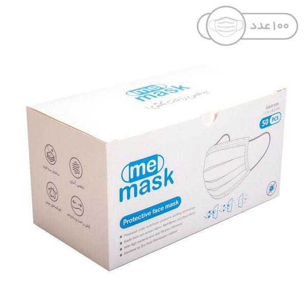 ماسک تنفسی می ماسک مدل 6020 بسته ۱۰۰ عددی