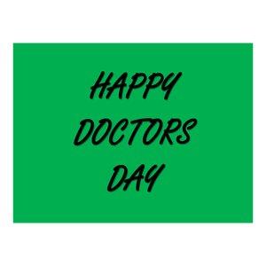کارت پستال ماهتاب طرح روز پزشک روز دکتر کد 2126