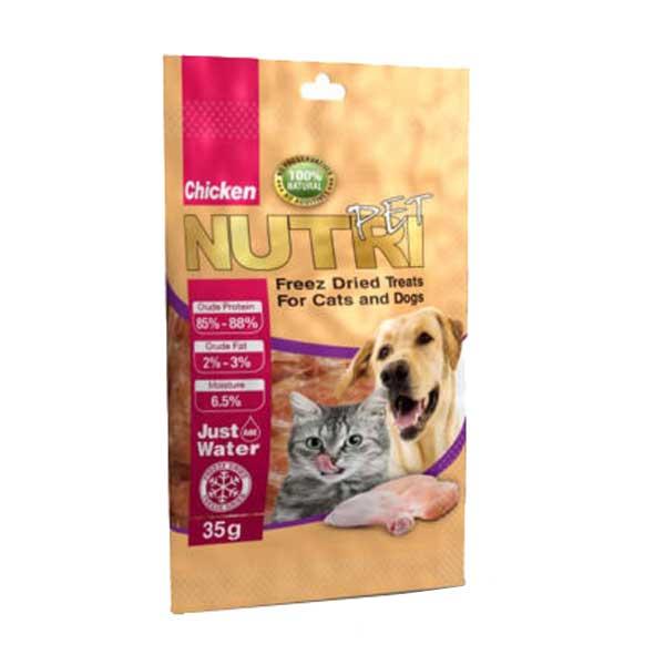 غذای تشویقی سگ نوتری پت مدل chicken وزن 35 گرم