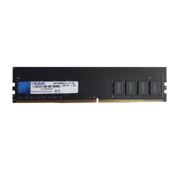 رم دسکتاپ DDR4 تک کاناله 2400 مگاهرتز CL17 سوزوکی مدل Infinity ظرفیت 8 گیگابایت