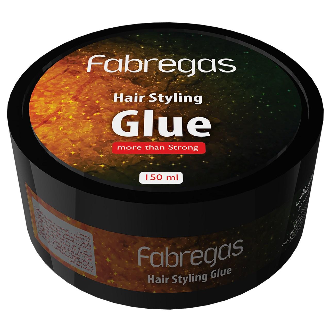 چسب مو حالت دهنده فابریگاس حجم 150 میلی لیتر