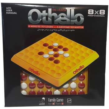 بازی فکری اتللو حرفه ای فکرآوران مدل Othello Professional