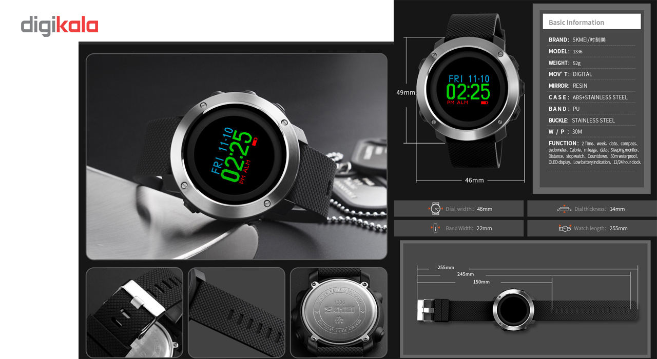 ساعت مچی دیجیتال اسکمی مدل 1336
