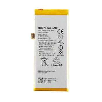 باتری موبایل مدل +HB3742A0EZC ظرفیت 2200میلی آمپر ساعت مناسب برای گوشی موبایل هوآوی P8 Lite