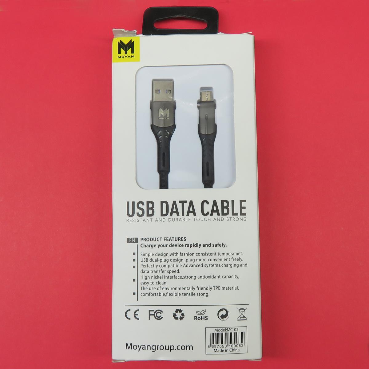 کابل تبدیل USB به microUSB مویان مدل MC-02 طول 1 متر
