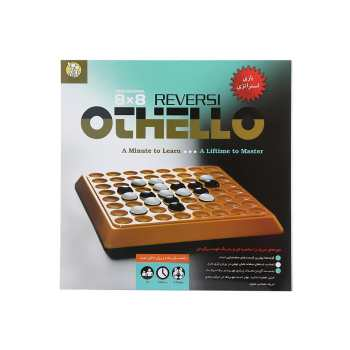 بازی فکری مدل اتللو طرح حرفه ای 8x8