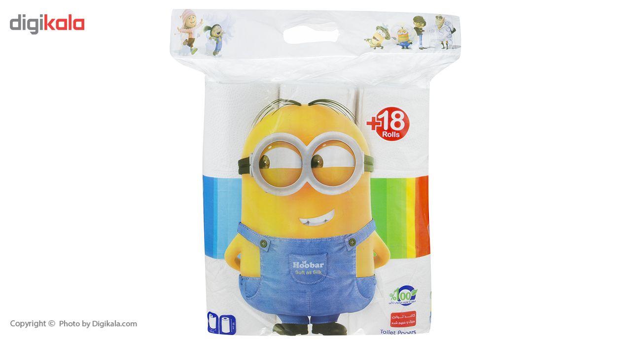 دستمال توالت هوبار بسته 18 عددی main 1 1