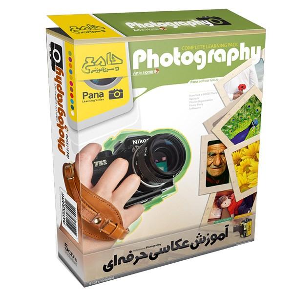 آموزش تکنیک عکاسی حرفه ای