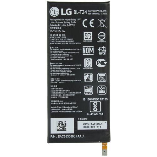 باطری موبایل ال جی مدل BL-T24 مناسب برای گوشی X-Power