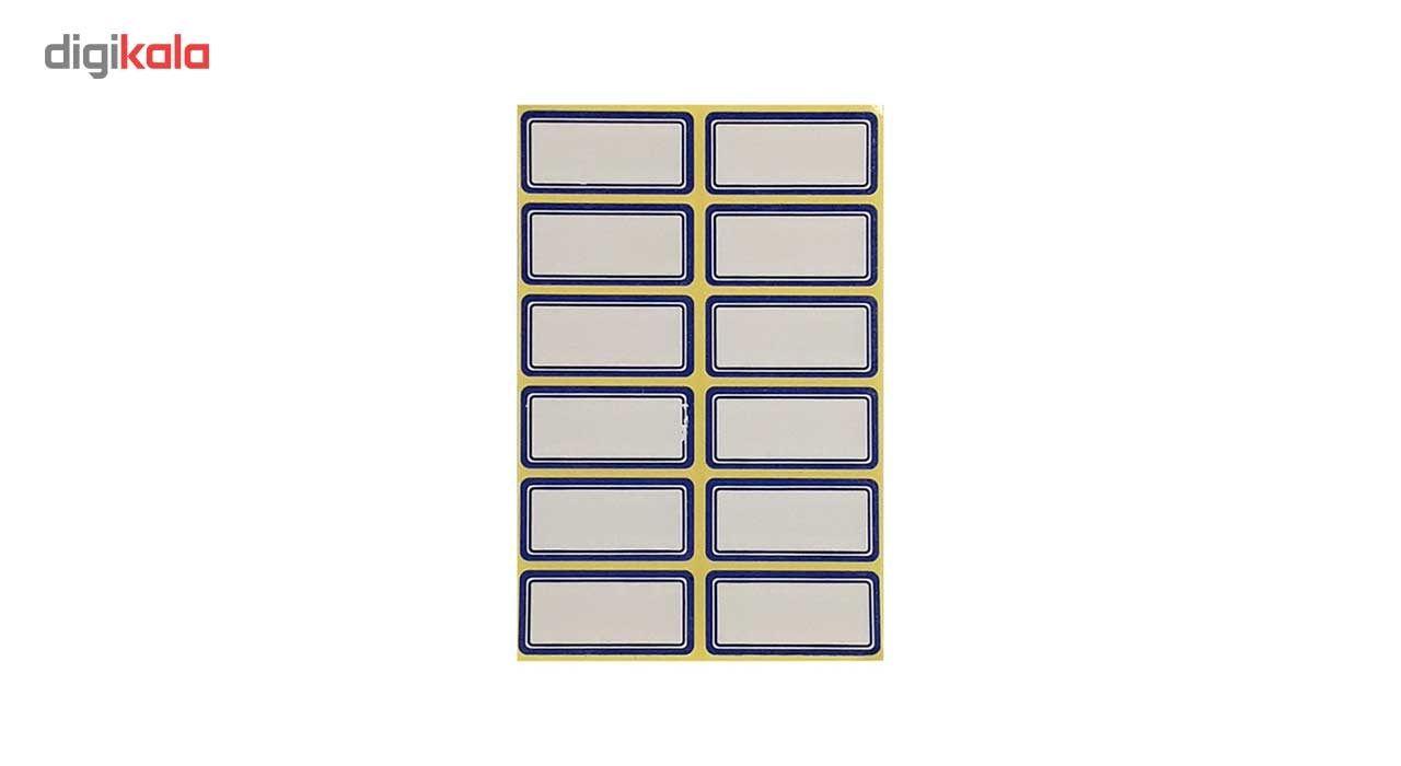 کاغذ یادداشت چسب دار پونز سایز  3.4 × 1.5 سانتی متر main 1 1