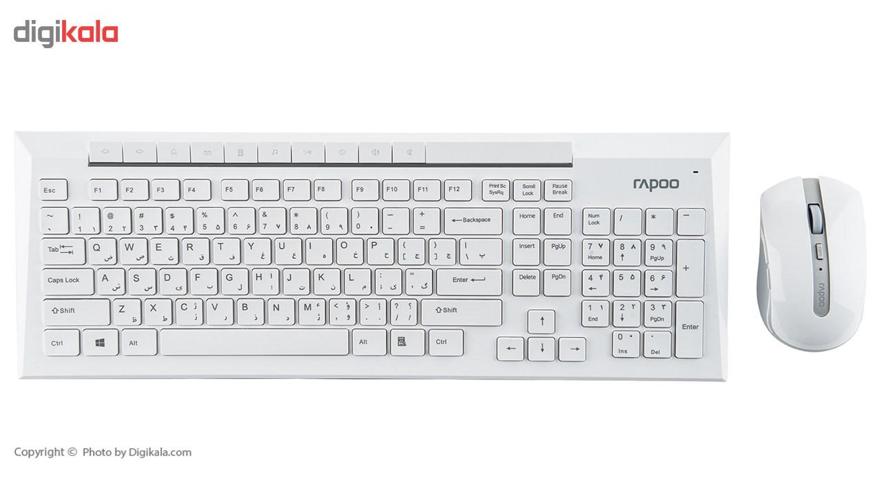 كيبورد و ماوس بي سيم رپو مدل 8200P 2.4GHz با حروف فارسي