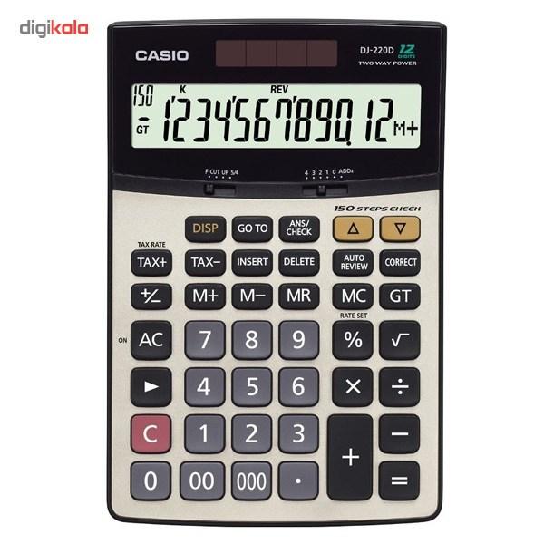ماشین حساب کاسیو مدل DJ-220-D main 1 1
