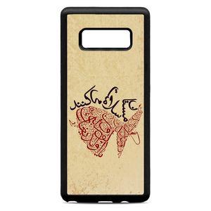 کاور کاردستی مدل 151 مناسب برای گوشی موبایل سامسونگ گلکسی Note8