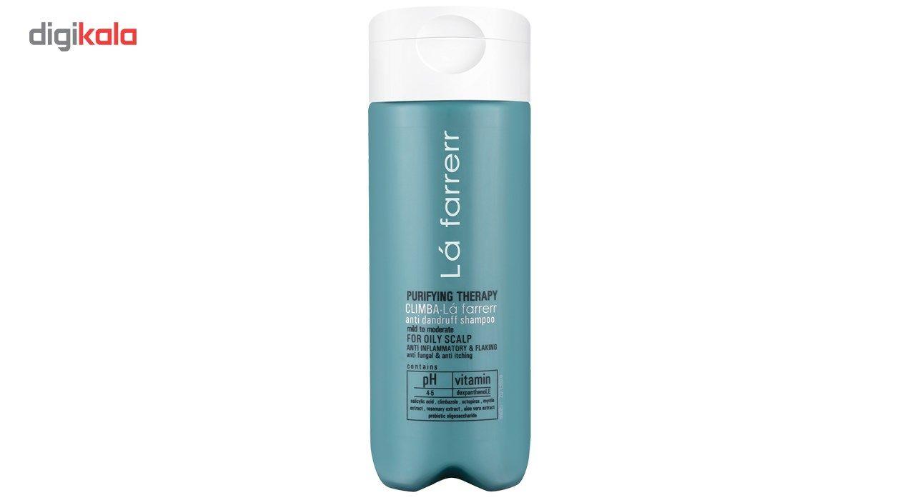 شامپو ضد شوره لافارر مخصوص موهای چرب و کدر مدلCLIMBA حجم 180میلی لیتر main 1 1