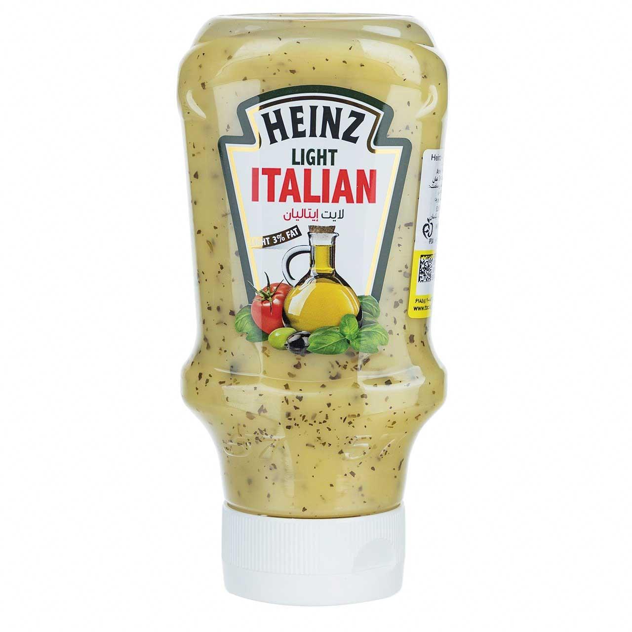 خرید                      سس سالاد ایتالیایی کم چرب هاینز مقدار 400 گرم