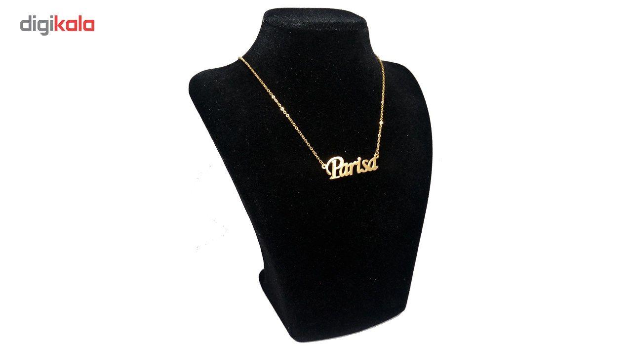 گردنبند آی جواهر طرح نام پریسا کد 1100107GE -  - 3