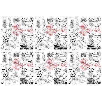 زیر بشقابی کد U1-42012 بسته 6 عددی