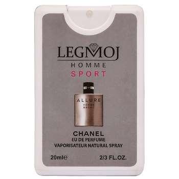 عطر جیبی مردانه لگموج مدل Chanel Allure Homme Sport حجم 20 میلی لیتر