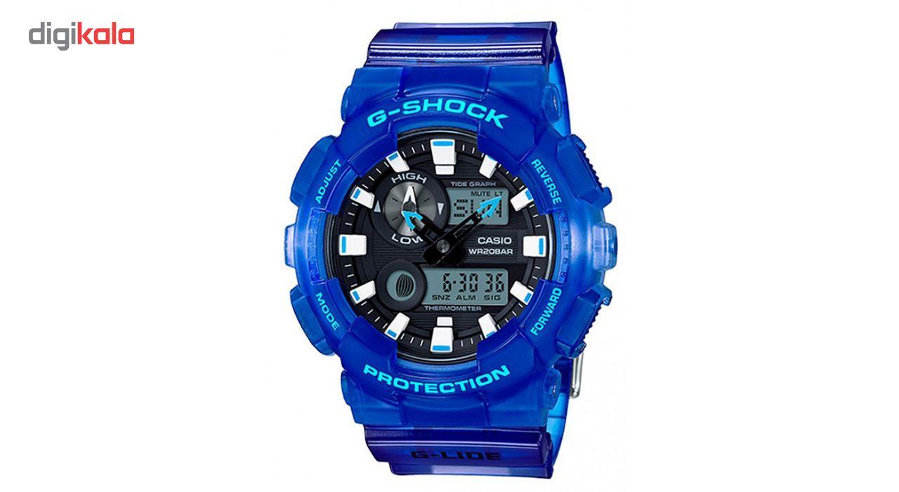 خرید ساعت مچی دیجیتالی مردانه کاسیو جی شاک GAX-100MSA-2ADR