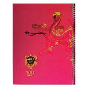 دفتر سیمی افرا 100 برگ طرح 1
