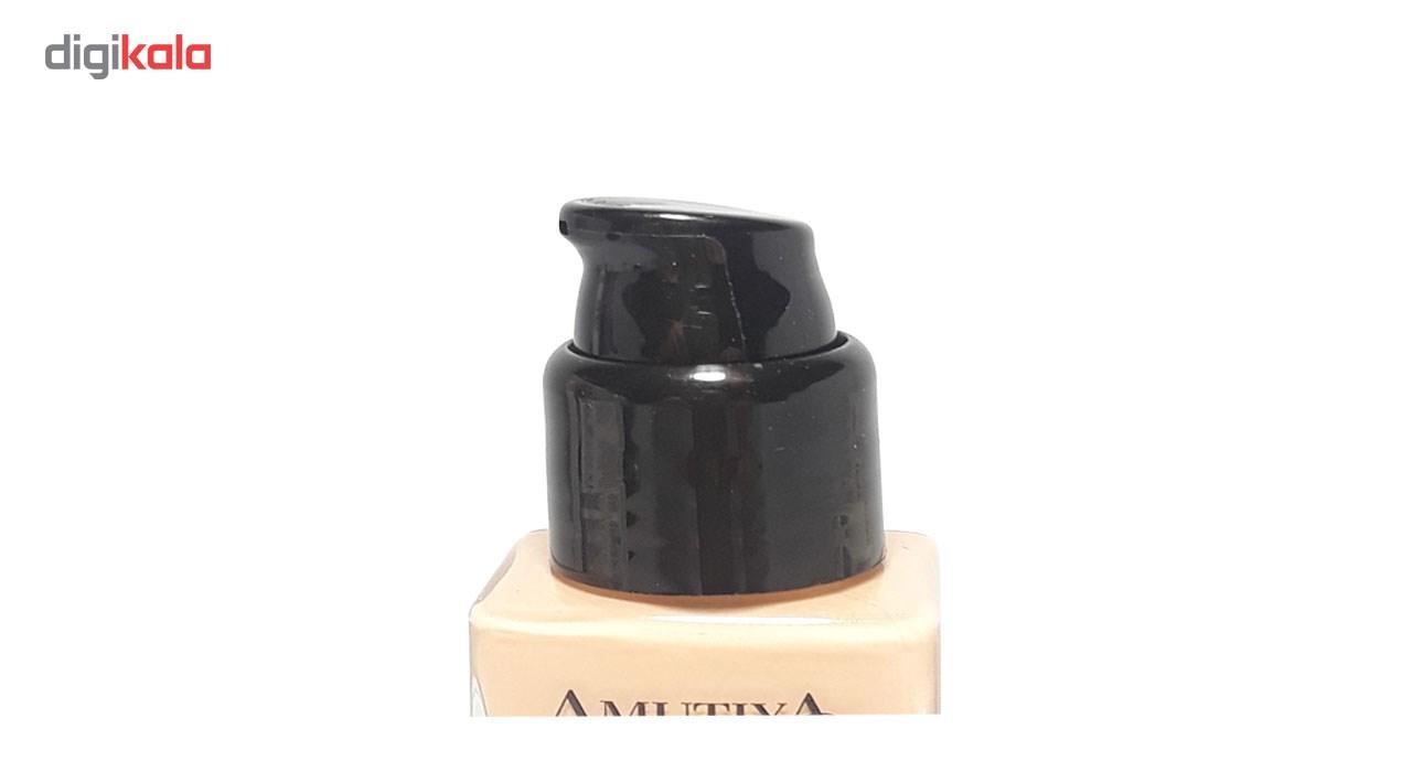 کرم پودر آموتیا مدل روغن آرگان شماره T25