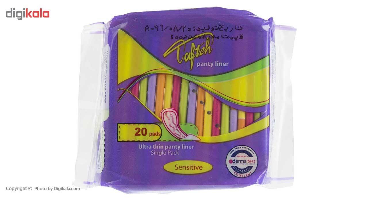 پد روزانه تافته مدل Ultra Thin بسته 20 عددی main 1 2