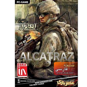 بازی کامپیوتری Alcatraz