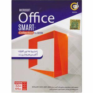 نرم افزار  Microsoft Office Smart  9th Edition  نشرگردو