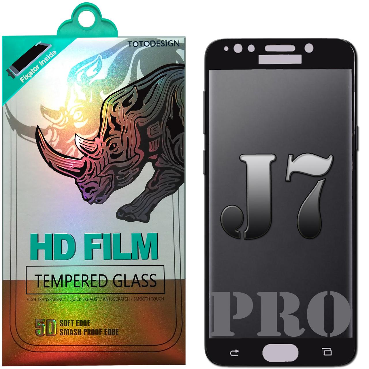محافظ صفحه نمایش شیشه ای مدل Full Coverage 5D 2017 TOTO مناسب برای گوشی موبایل سامسونگ Galaxy J7 Pro