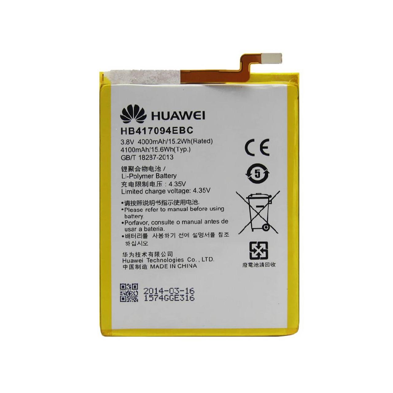 باتری تبلت مدل HB417094EBC مناسب برای تبلت هواوی Ascend Mate 7