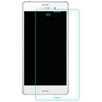 محافظ صفحه نمایش شیشه ای نیلکین مدل امیزینگ H Anti-Explosion مناسب برای گوشی موبایل سونی اکسپریا Z3