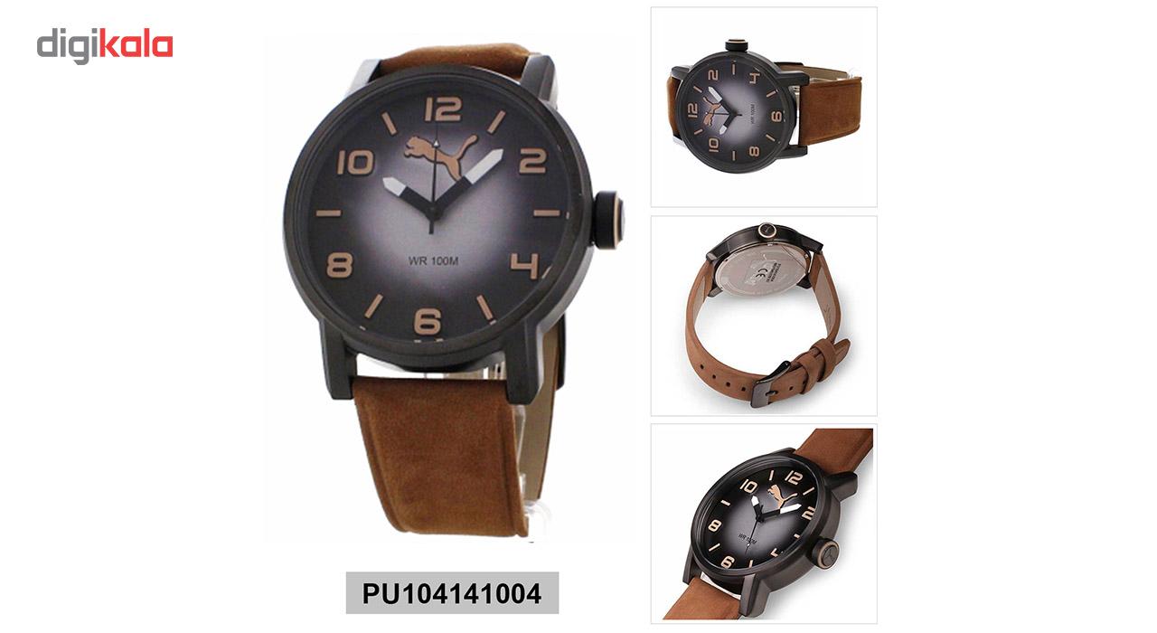 ساعت مچی عقربه ای مردانه پوما مدل PU104141004