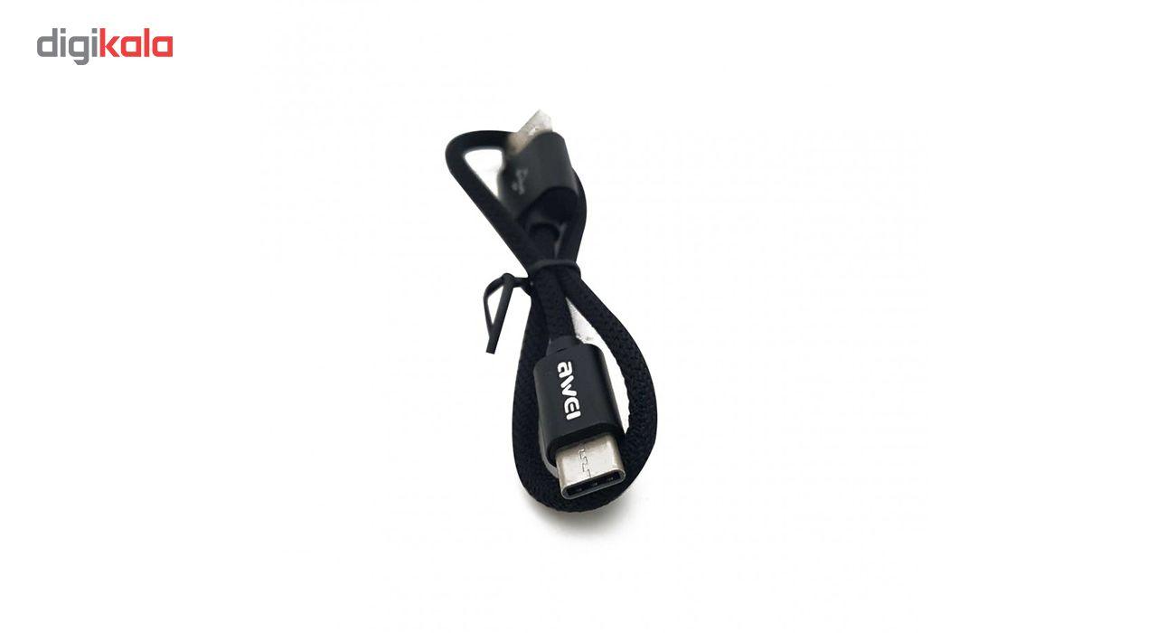 کابل تبدیل USB به USB-C اووی مدل CL-85 به طول 30 سانتی متر main 1 7
