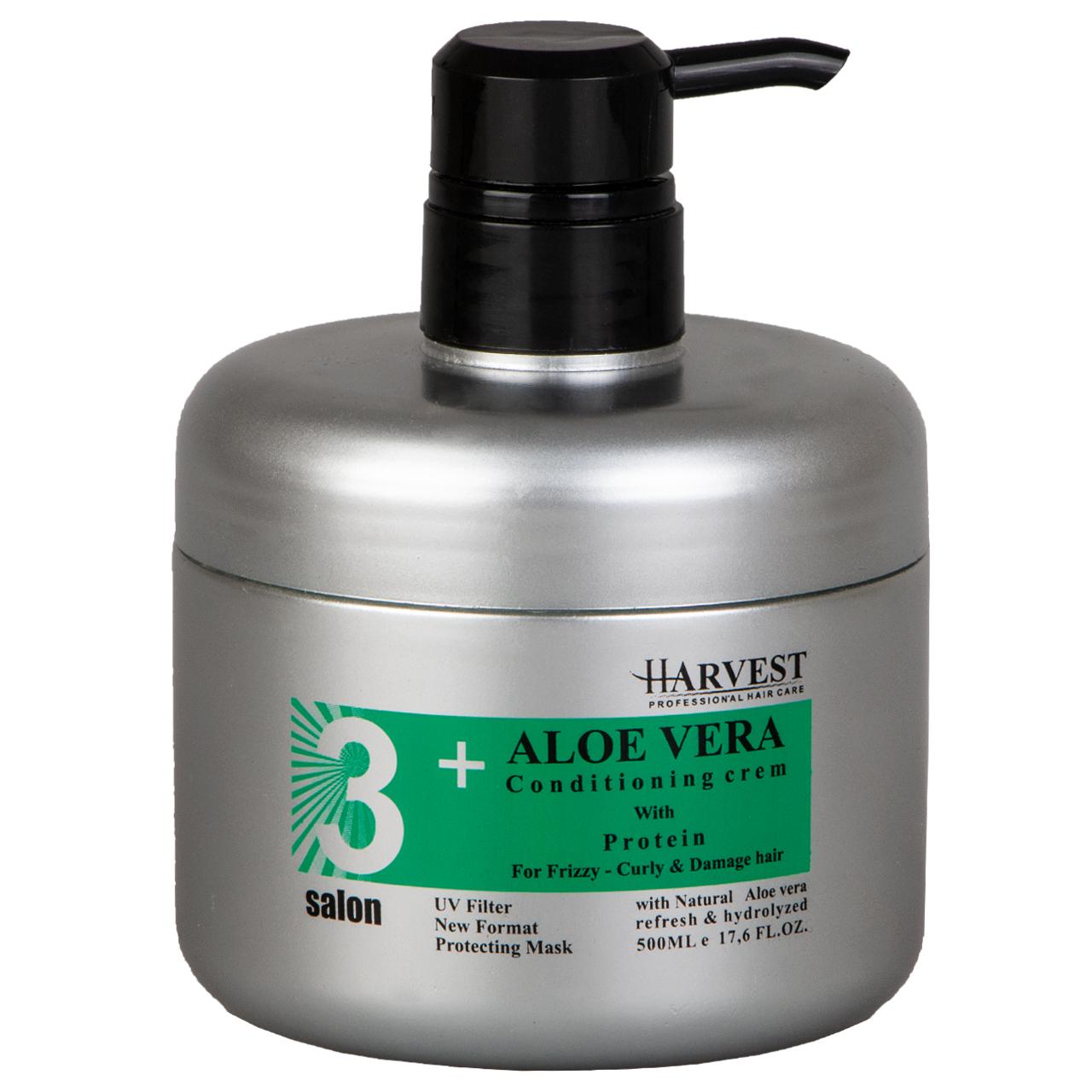 ماسک موی تقویت کننده هاروست مدل Aloevera حجم 500 میلی لیتر