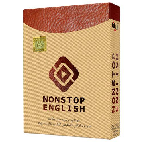 خودآموز  زبان انگلیسی بدون توقف 2-نسخه USB