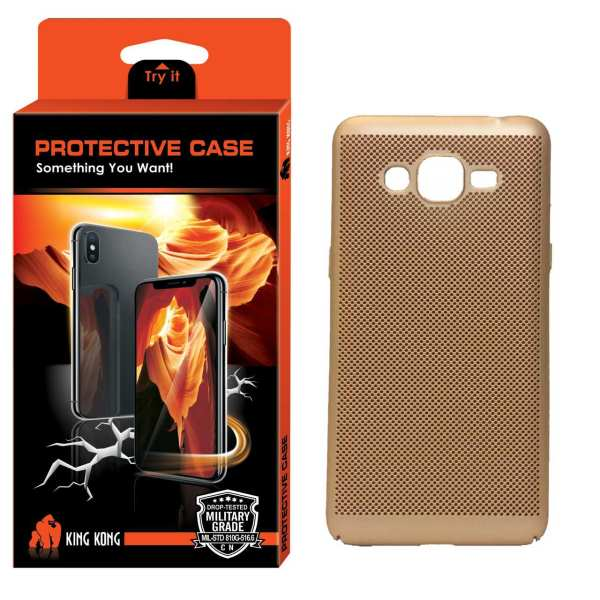 کاور پروتکتیو کیس مدل Hard Mesh مناسب برای گوشی سامسونگ گلکسی Grand Prime Plus