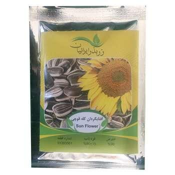 بذر آفتابگردان کله قوچی زر بذر ایرانیان پاکت 10 گرمی کد ZBP-15