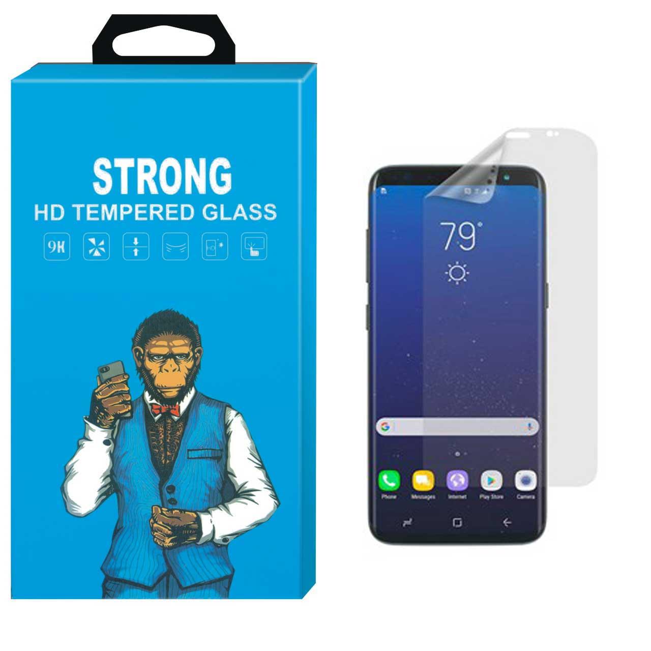 محافظ صفحه نمایش نانو فلکسبل مانکی استرانگ مدل  Fullcover مناسب برای گوشی سامسونگ گلکسی S8 Plus