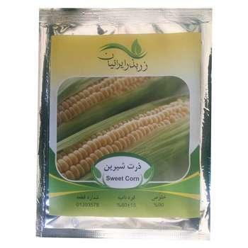 بذر ذرت شیرین زر بذر ایرانیان کد ZBP-25