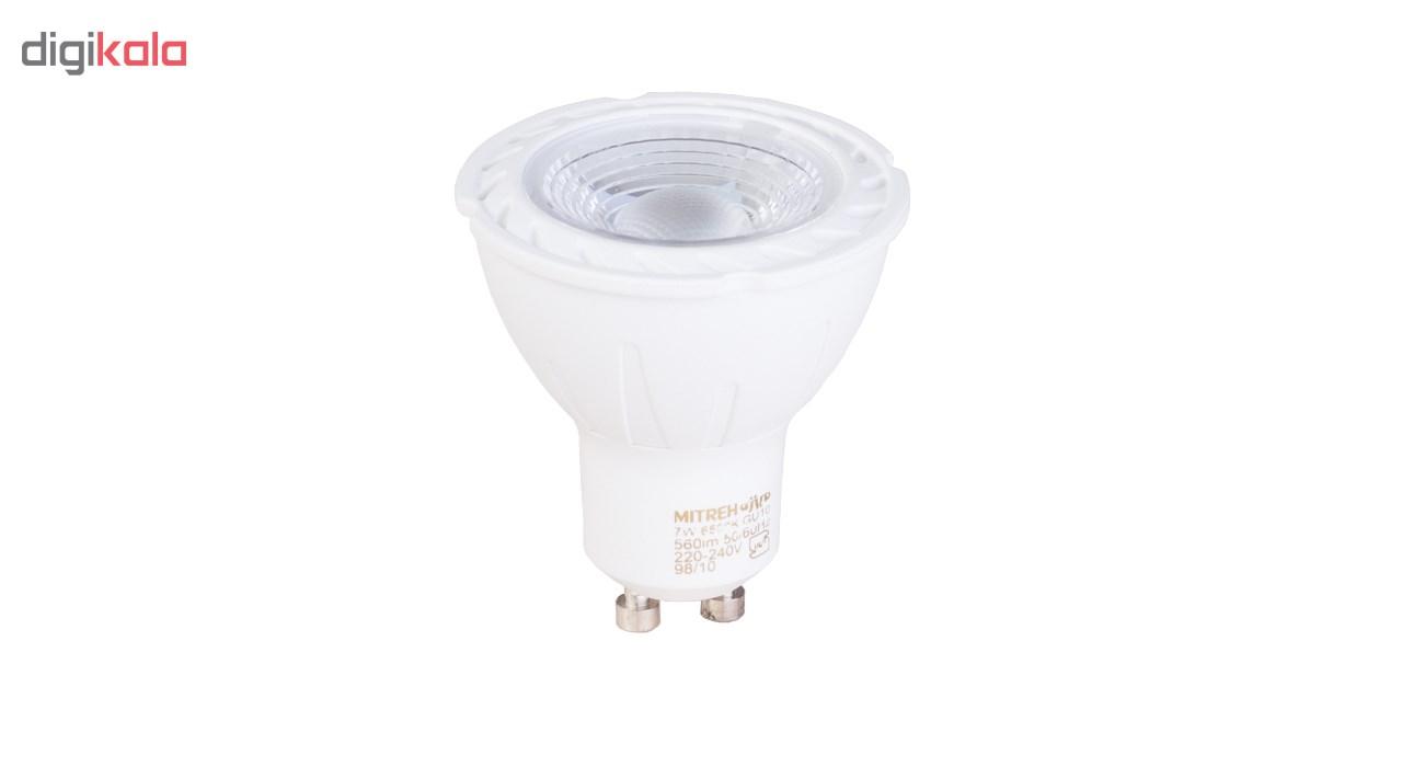 لامپ ال ای دی 7 وات میتره پایه GU10 بسته 6 عددی