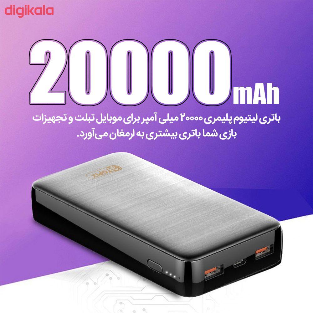 شارژر همراه تاپیکس مدل TP-90 ظرفیت 20000 میلی آمپر ساعت main 1 4